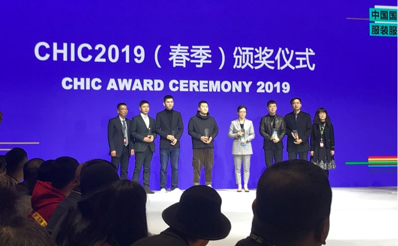 FashionUnited receives CHIC Award in Shanghai